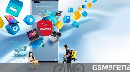 Huawei is now offering financial incentives for e-business that join AppGallery