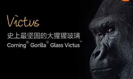 "Xiaomi Mi 11 series will be the first to use the ""Corning Gorilla Glass 7"" -"