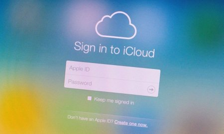 How to set up an iCloud email account on Android