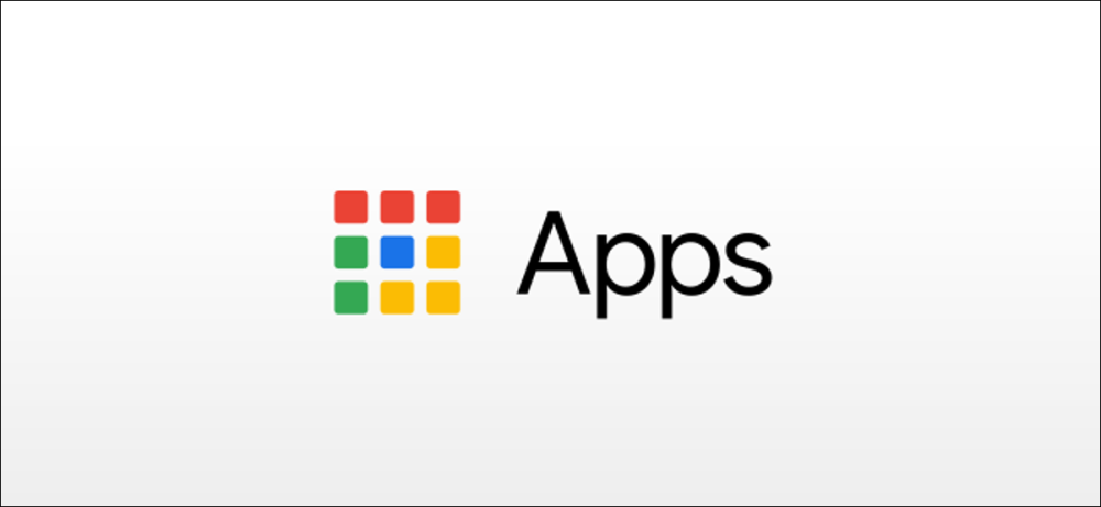 """Easy Way To Disable Or Remove the """"Apps"""" Button in Google Chrome"""