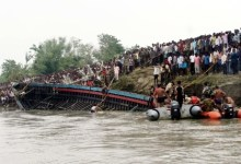 Photo of Mutilated body of a ship captain found inside a river in Delta