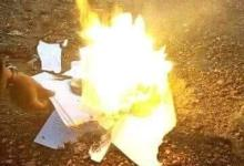 Photo of SEE PHOTOS: Angry graduate sets fire to all his certificates over inability to secure a job