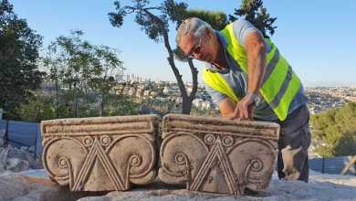 Photo of Mysterious remains of 'magnificent' Biblical-era palace discovered in Israel