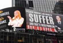 Photo of Ivanka Trump, Jared Kusher's lawyer threatens to sue Lincoln Project over Times Square billboards