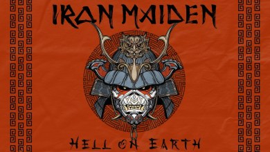 Iron Maiden - Hell On Earth mp3 download