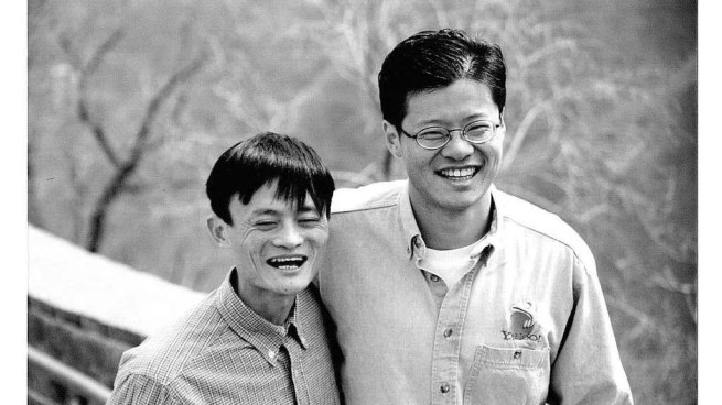 Jack Ma and Jerry Yang
