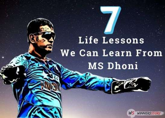 life lessons we can learn from ms dhoni-1