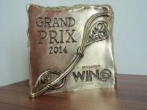 nagroda GP MW 2014 (awers)