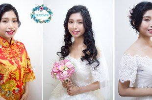 甜心素人改造│新娘的完美的質感妝容