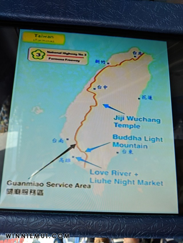 taiwan day 2 bus itinerary