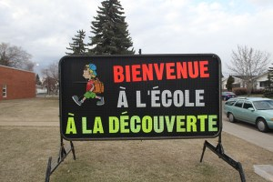 School Portable Signs Winnipeg Old