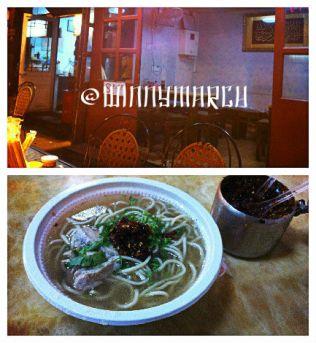Muslim restaurant in wangfujng street