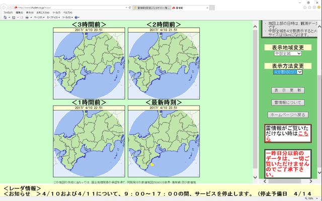 20170409_4分割.png