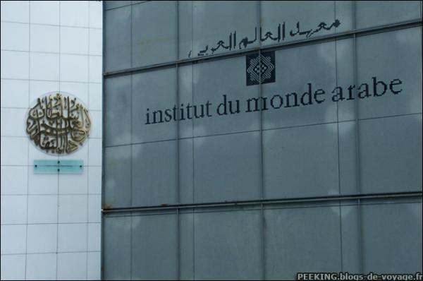 Paris - Institut du Monde Arabe (IMA)