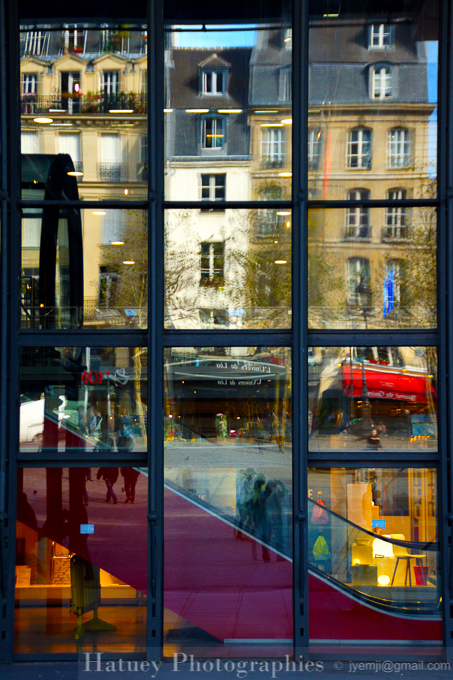 Beaubourg, Centre national d'art et de culture Georges-Pompidou à Paris . Photographies de Paris par © Hatuey Photographies