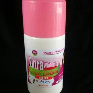 Extra Whitening Face Lotion