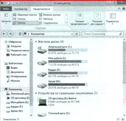 d6d5dfcdf نقوم بتنفيذ أي إجراءات في الواجهة الكلاسيكية في windows. كل العمل مع  التطبيقات المفتوحة يمكن تفسيره على أنه العمل مع النوافذ.