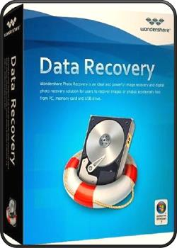 Wondershare data recovery serial key