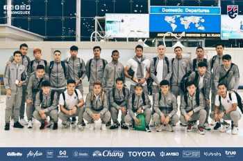 นักเตะทีมชาติไทย ไปอินโดนีเซียแล้ว ลุยทำศึก ฟุตบอลโลกรอบคัดเลือก 2022