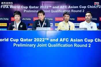 นิชิโนะ แต่งตั้ง ศิวรักษ์ เทศสูงเนิน เป็นกัปตันทีมช้างศึก ลุยคัดบอลโลก 2022