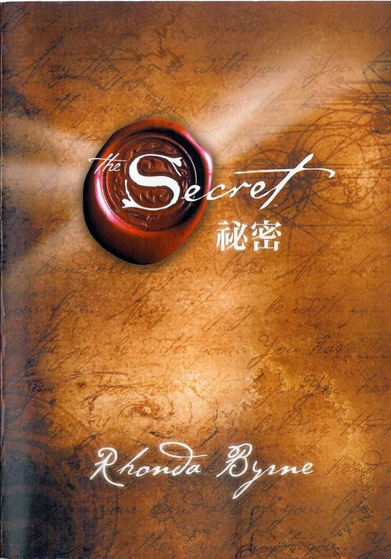 """秘密"""" (The Secret) 一書的封面"""
