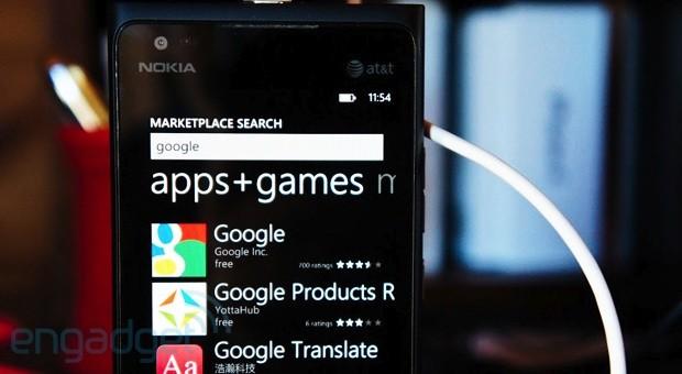 nokia-lumia-900-google-apps-340-1375292351