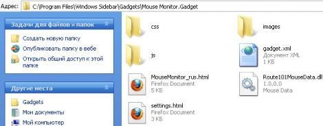 1328446722_razdel_install_xp_61.jpg