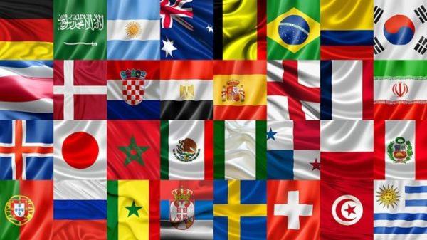 48 selecciones al Mundial de 2026