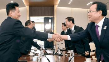 dos Coreas desfilarán juntas, Corea del Norte, Corea del Sur, Juegos Olímpicos