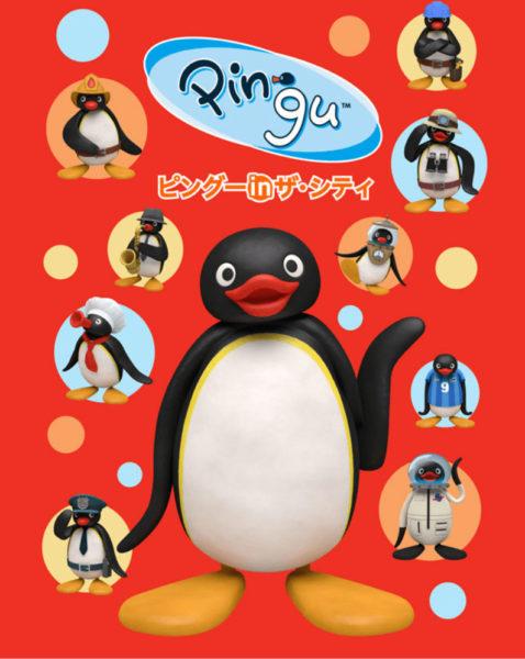 ¡Está de regreso! Liberan imágenes de la nueva serie de 'Pingu' poster-pingu