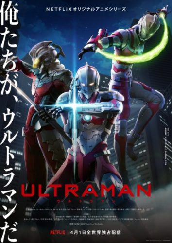 El trailer de 'Ultraman' trae de regreso a un héroe del anime Poster-de-Ultraman-354x500