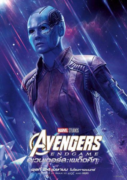 Lanzan nuevos pósters internacionales de 'Avengers: Endgame' avengers-endgame-posters-08-1165599
