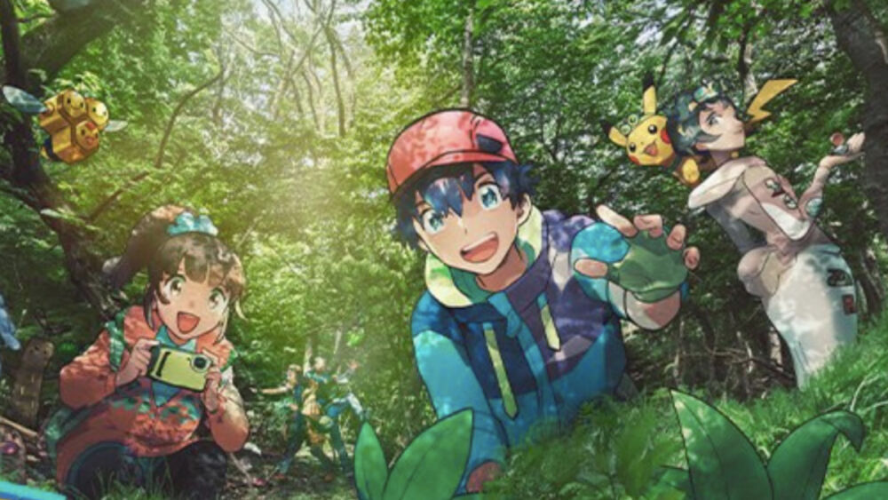 Parque Pokémon Wonder