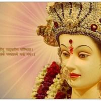 Durga Aarti | दुर्गा आरती