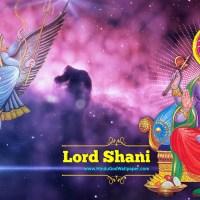 Shri Shani Dev Ji Ki Aarti :  श्री शनि देव जी आरती