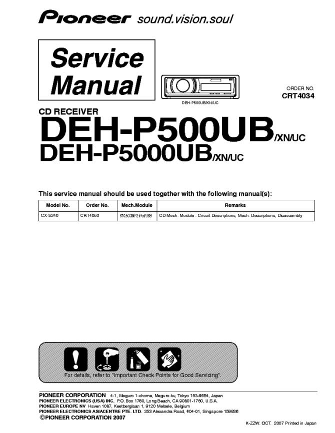 diagram pioneer deh p500ub wiring diagram full version hd