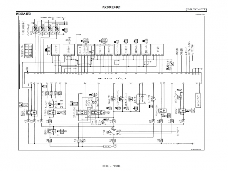 Mitsubishi    Stereo    Wiring       Diagram        Wiring    Forums