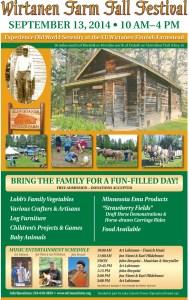 2014 Farm Poster