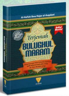 Terjemahan Indonesia Bulughul maram Lengkap - Al Hafidzh Ibnu Hajar al Asqalani - Penerbit At Tibyan