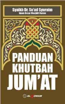 Panduan Khutbah Jumat - Syaikh Dr. Suud Syuraim - Al Qowam