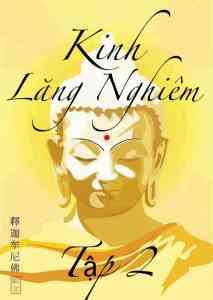 Đại Phật Đỉnh Thủ Lăng Nghiêm Kinh (Tập 2)