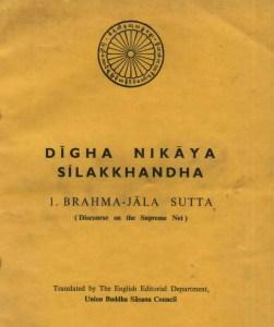 Brahmajāla Sutta
