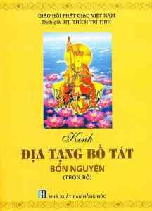 Kinh Địa Tạng Bồ Tát bổn nguyện