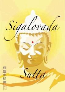 Sigālovāda Sutta