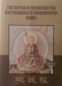 The Sūtra of Bodhisattva Kṣitigarbha's Fundamental Vows