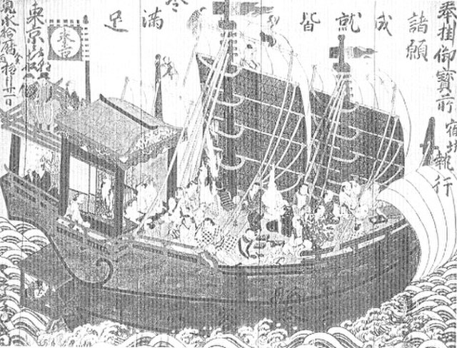 economy of the Yuan Dynasty