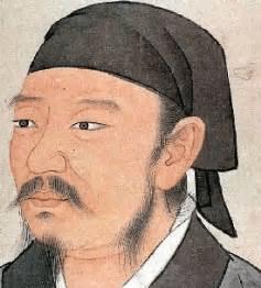 digital history of China | Xun-tzu