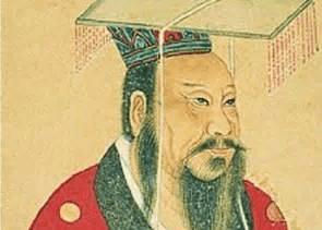 King Zheng