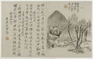 literature of the Ming Dynasty