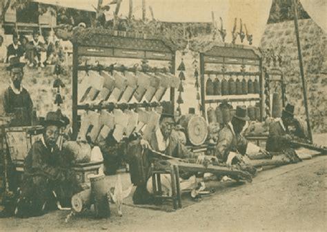 economy   Joseon